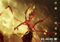 《哪吒》进入奥斯卡最佳动画初选 提名的中国电影还有哪些?